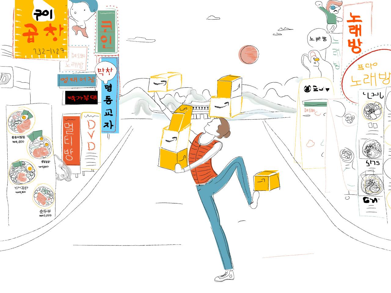 Comment créer son entreprise - illustration histoire Lisa 7