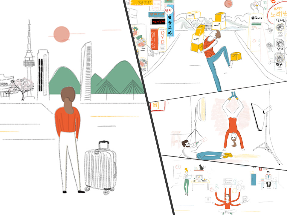 Comment créer son entreprise - illustration histoire preview
